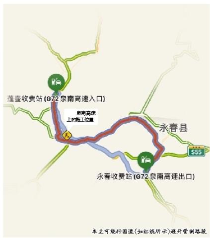 泉南高速公路永春路段狮峰大桥左幅将进行拆除改建