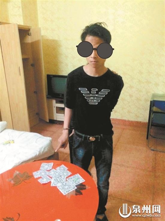 嫌疑人邹某被警方抓获