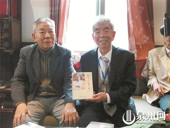 """李亦园李少园这对""""海峡兄弟""""2012年相会于台北,同年,《李亦园与泉州学》出版。(黄帆/摄)"""