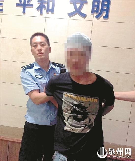 嫌疑人被警方依法刑事拘留