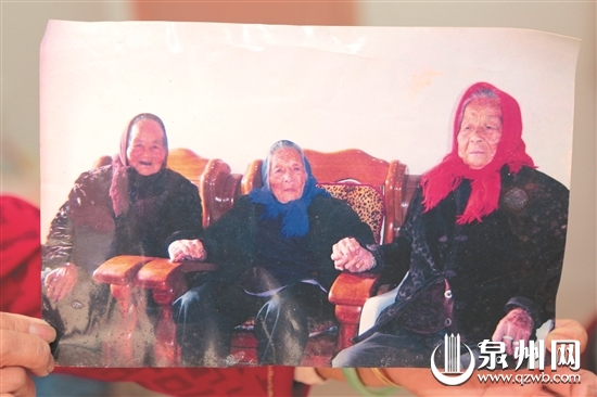 林阿四老人三姐妹