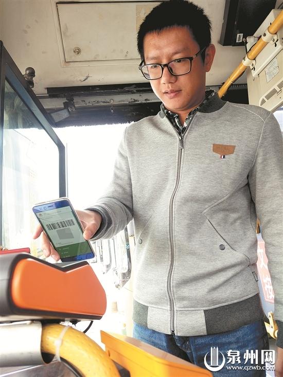 乘客体验扫码乘车服务
