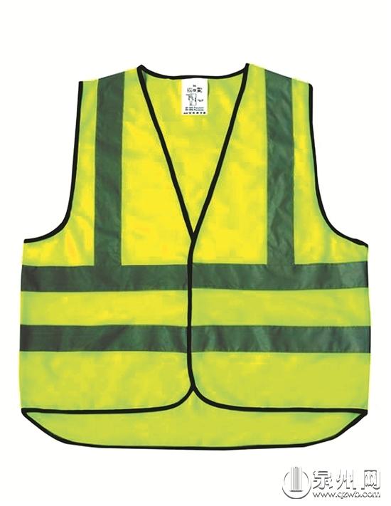 车辆年检需配反光背心是对相关管理规定的误读