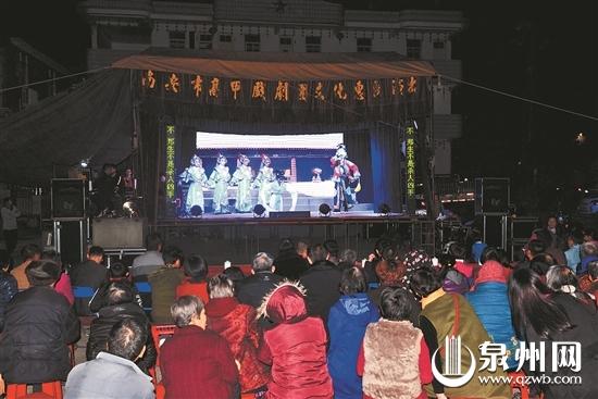 南安高甲戏文化惠民演出