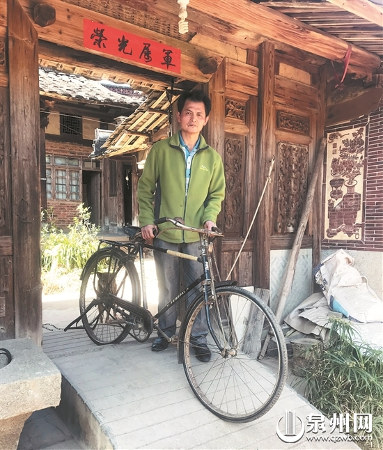 施华章和当时他骑到北京的自行车