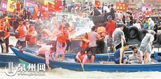 第十二届闽台对渡文化节暨蚶江海上泼水节昨开幕