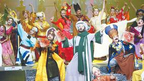 海上丝绸之路国际艺术节