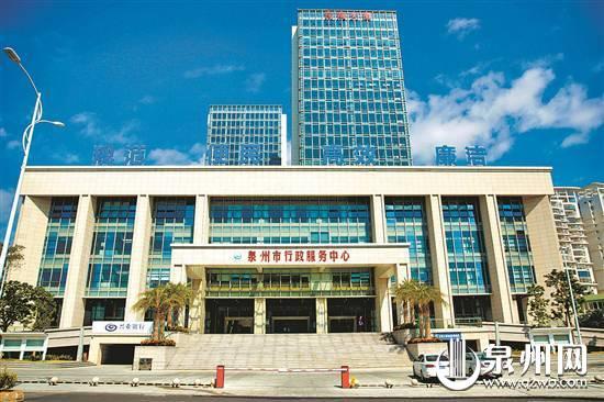 新行政服务中心大楼