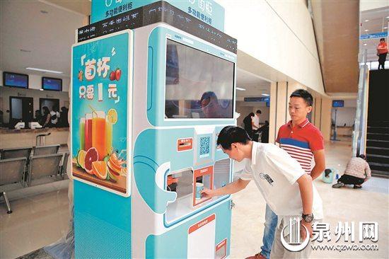 自助饮料机