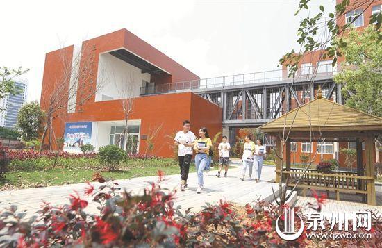 新投入使用的泉州首个EPC装配式建筑项目――泉州医高专南教学实验楼附属楼
