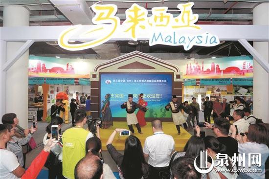 马来西亚作为主宾国参会