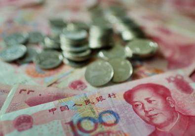 发改委:中国经济不会塌方下滑