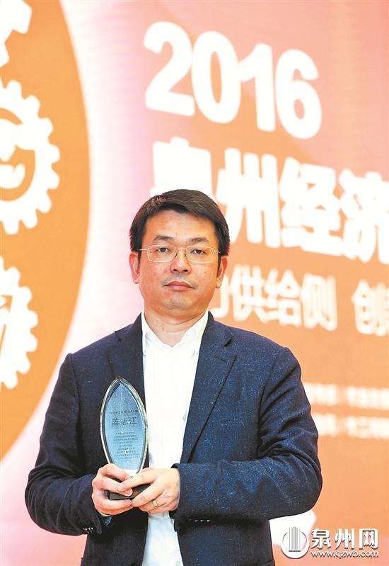 陈志江 (福建纳川管材科技股份有限公司董事长)