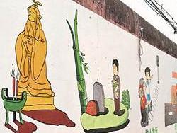 移风易俗文化墙成为一道风景