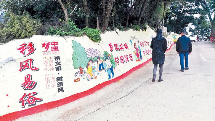 南安眉山南湖村:文明墙绘走廊 扮靓美丽乡村