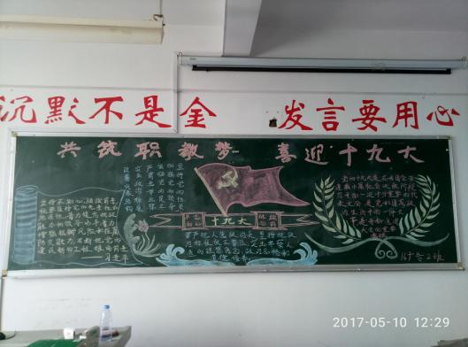 校园动态 黎明职业大学图片